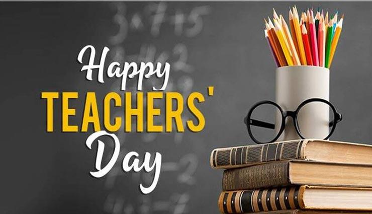 Teachers Day 2021 : शिक्षक का महत्व बताते हैं ये शुभकामना सन्देश