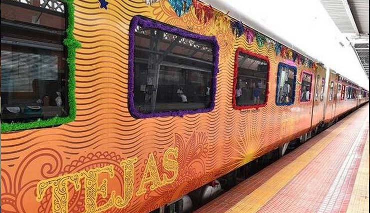 शनिवार को 2 घंटे लेट हुई देश की पहली निजी ट्रेन तेजस, अब यात्रियों को मिलेगा इतना मुआवजा