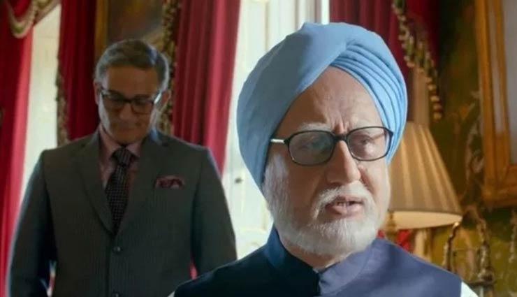 bollywood,uri,the accidental prime minister,movie review ,बॉलीवुड,एक्सीडेंटल प्राइमिनिस्टर,एक्सीडेंटल प्राइमिनिस्टर मूवी रिव्यु,उरी,उरी मूवी रिव्यु