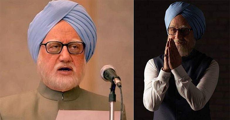 bollywood,the accidental prime minister,the accidental prime minister show,manmohan singh,congress ,बॉलीवुड, एक्सीडेंटल प्राइम मिनिस्टर, एक्सीडेंटल प्राइम मिनिस्टर शो रद्द