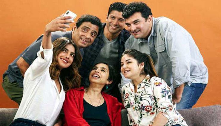 priyanka chopra,Salman Khan,bharat,the sky is pink,entertainment,bollywood ,प्रियंका चोपड़ा,सलमान खान,भारत