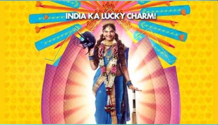 The Zoya Factor : मिलिए भारत की लकी चार्म ज़ोया सोलंकी से, 'देवी' के रूप में क्रिकेट बैट थामें नज़र आईं सोनम कपूर