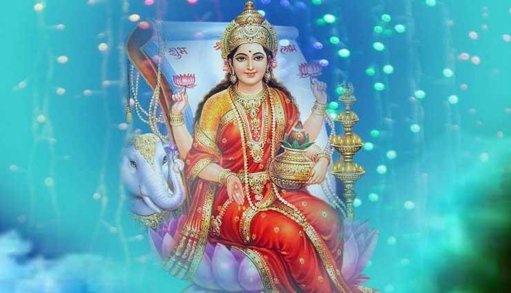 Diwali 2018- Tips To Impress Goddess Lakshmi This Diwali