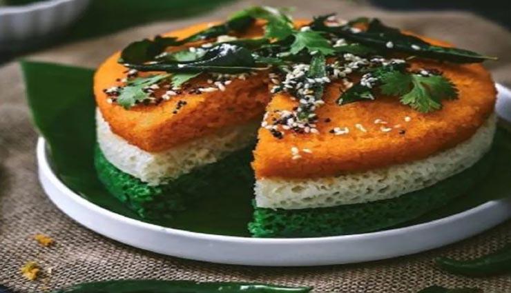 tiranga dhokla recipe,recipe,recipe in hindi,republic day special recipe ,तिरंगा ढोकला रेसिपी, रेसिपी, रेसिपी हिंदी में, गणतंत्र दिवस स्पेशल रेसिपी