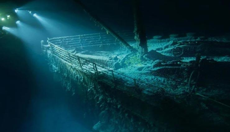 weird news,weird information,titanic ship,mystery behind titanic ship ,अनोखी खबर, अनोखी जानकारी, टाइटैनिक जहाज, टाइटैनिक जहाज के मलबे का रहस्य