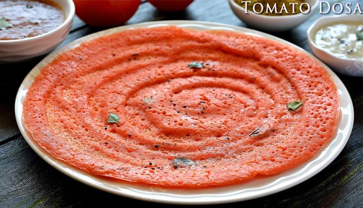साऊथ इंडियन टोमेटो डोसा बनेगा ब्रेकफास्ट का बेहतरीन ऑप्शन #Recipe