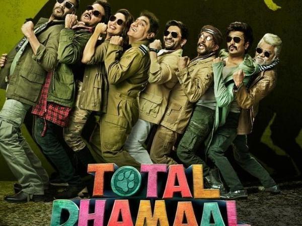 total dhamaal,ashish chowdhry,bollywood,bollywood news hindi,bollywood gossips hindi ,टोटल धमाल,आशीष चौधरी,बॉलीवुड खबरे हिंदी में