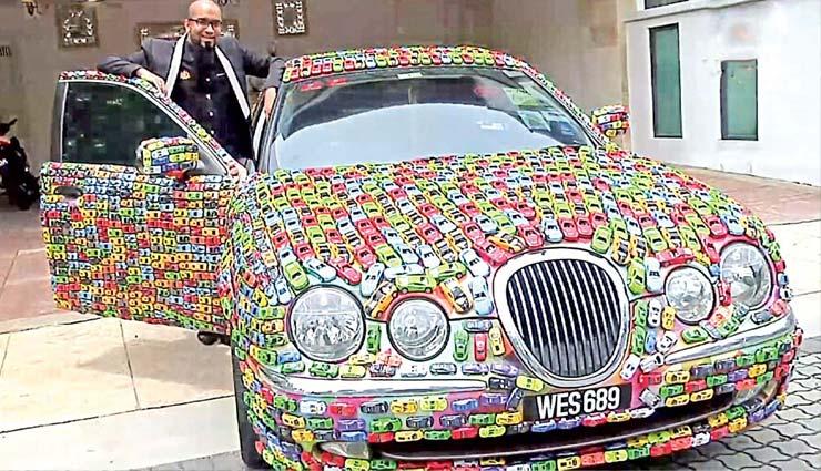 मलेशिया : कारोबारी ने अपनी जगुआर पर लगाईं 4600 टॉय कारें, तस्वीरें वायरल
