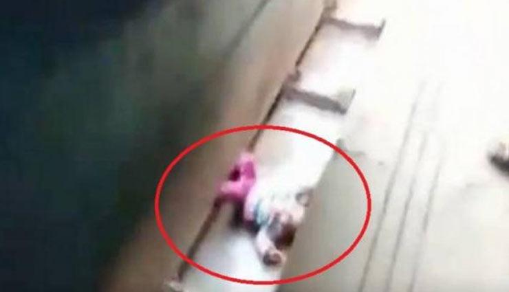 Video : रेलवे ट्रैक पर गिरी 1 साल की बच्ची, ऊपर से गुजरी ट्रेन की 22 बोगियां, और फिर...