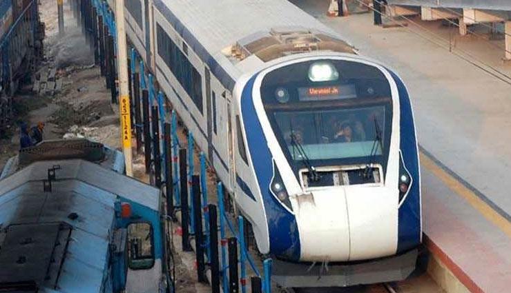 भारत की सबसे तेज ट्रेन 'वंदे भारत एक्सप्रेस' का किराया सुनकर उड़ जाएंगे आपके होश, 15 फरवरी को PM मोदी करेंगे उद्घाटन