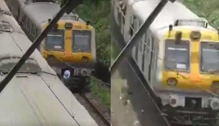 urinate on railway track,railway driver,weird news,weird story,omg news , पटरियों पर पेशाब करने लगा ड्राइवर, मुंबई, महाराष्ट्र