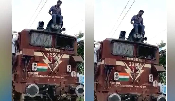 ट्रेन के इंजन पर चढ़कर युवक ने पूछा - Chandrayaan 2 मिशन फेल क्यों हुआ?