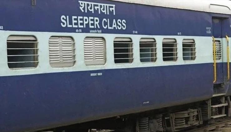 weird news,weird information,train window facts ,अनोखी खबर, अनोखी जानकारी, ट्रेन की खिड़की के फैक्ट्स