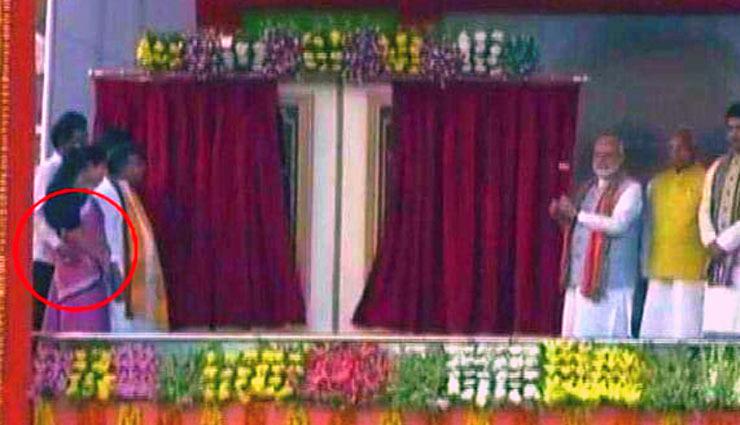 PM मोदी के सामने ही मंच पर महिला साथी को गलत तरीके से छूते नजर आए त्रिपुरा के मंत्री