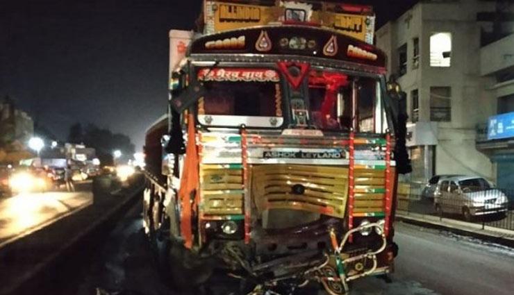 महाराष्ट्र: पुणे-सोलापुर हाइवे पर भयानक सड़क हादसा, कार-ट्रक की टक्कर में 9 छात्रों की मौत