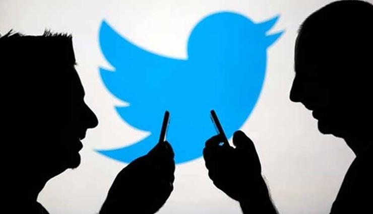 तुर्की में ट्विटर, पिनट्रेस्ट पर लगा विज्ञापन प्रतिबंध, विवादित कानून का पालन नहीं करने पर हुआ ऐसा