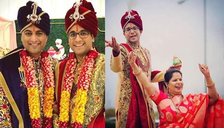 indian boys marriage,parag mehta,vaibhav jain,boys marriage,lgbtq,gay marriage,weird news,weird story,omg news , भारतीय लड़कों की शादी. लड़कों की शादी, एलजीबीटीक्यू, पराग मेहता,अजब गजब खबरे हिंदी में