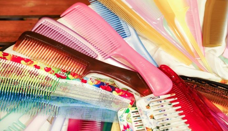 fashion tips,fashion tips in hindi,types of combs,combs benefits,combs according to hair ,फैशन टिप्स, फैशन टिप्स हिंदी में, कंघियों के प्रकार, कंघियों के फायदे, बालों के अनुसार कंघियां