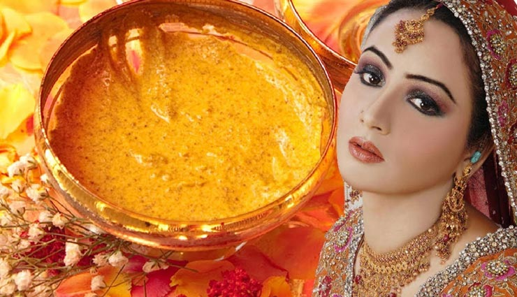 beauty tips,beauty tips in hindi,skincare tips,natural glow,bride face tips ,ब्यूटी टिप्स, ब्यूटी टिप्स हिंदी में, त्वचा की देखभाल, प्राकृतिक निखार, दुल्हन की खूबसूरती
