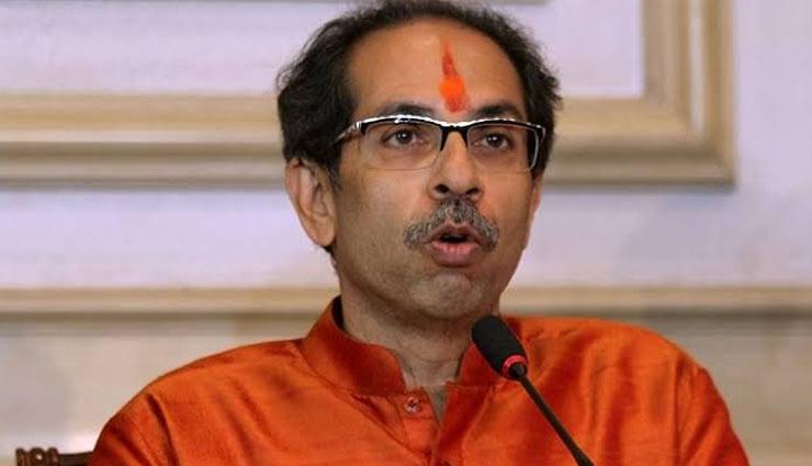 महाराष्ट्र: बाल ठाकरे की जयंती पर उद्धव ने राज ठाकरे पर कसा तंज, कहा - हमने हिंदुत्व नहीं छोड़ा
