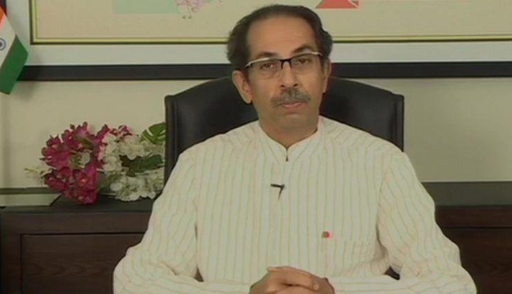 महाराष्ट्र में 14 दिनों का कंप्लीट लॉकडाउन लगने के संकेत, CM ने कहा, 'जनता को थोड़ा कड़वा डोज देना जरूरी'