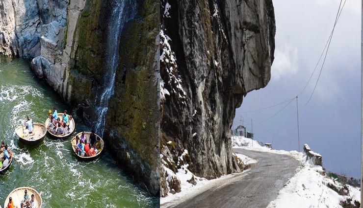 least explored places,india ,भारत, भारत के पर्यटन स्थल, पर्यटन स्थल, प्राकृतिक स्थल, खूबसूरत स्थल