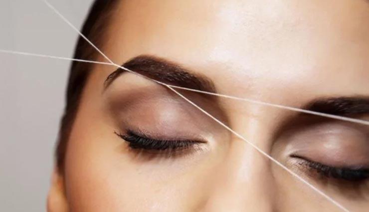 लॉकडाउन : घर पर ही करें अनचाहे बालों को हटाने के उपाय