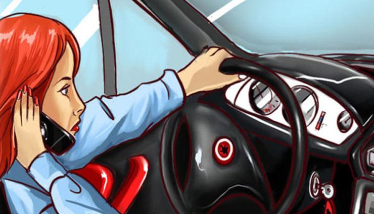 गाड़ी चलाते समय मोबाइल पर बात करना मना हो ऐसा कोई कानून नहीं : केरल हाई कोर्ट