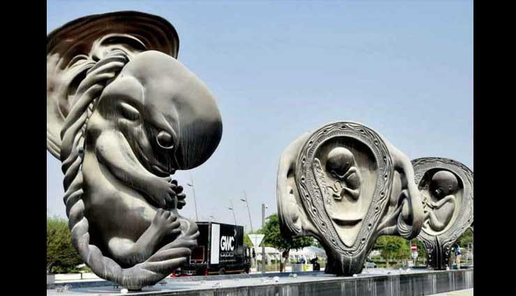 katar,giant uterus sculptures,hospital ,महिला अस्पताल,गर्भाधान से लेकर बच्चे के जन्म तक की अवस्था,मूर्तियां
