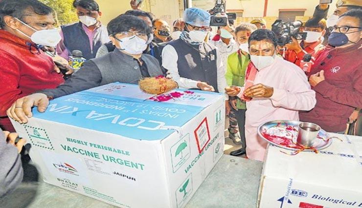 राजस्थान पहुंची वैक्सीन की बड़ी खेप, 16 जनवरी से शुरू हो रहा अभियान