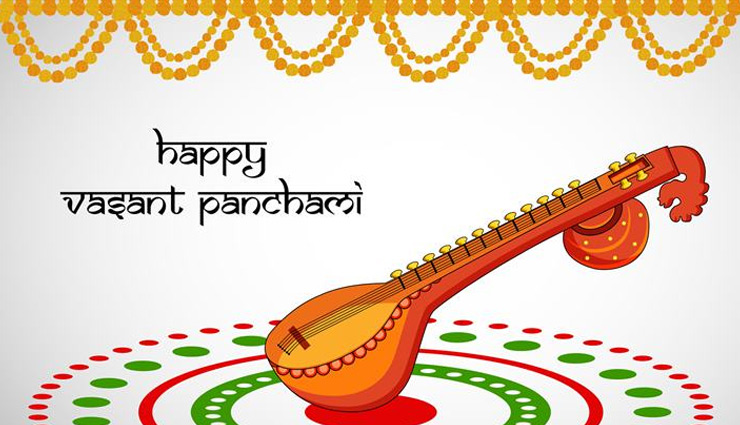 Vasant Panchami 2019- Perfect Time For Saraswati Pooja