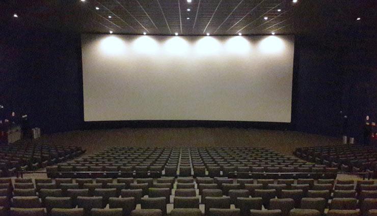 5 Vastu Tips To Follow For Cinema Hall