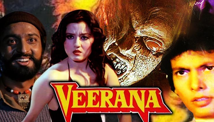 bollywood horror films,horror movies,entertainment,raat,jaani dushman,veerana,raaz,horror story