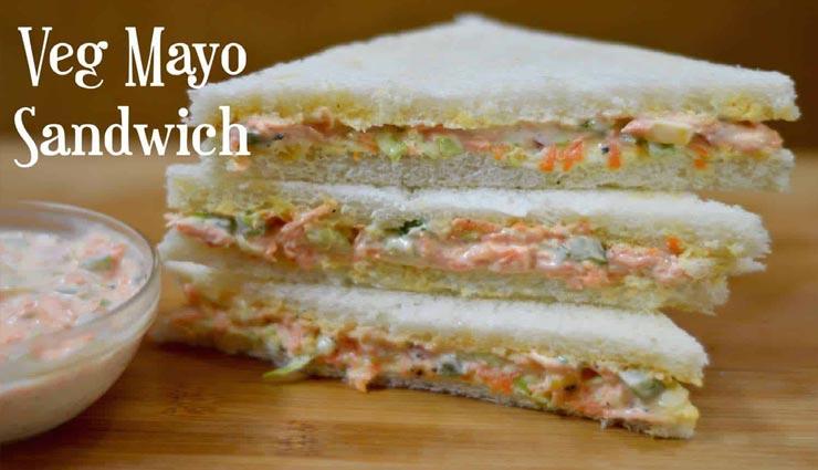 ब्रेकफास्ट में बेहतरीन ऑप्शन साबित होगा वेज मेयोनीज़ सैंडविच #Recipe