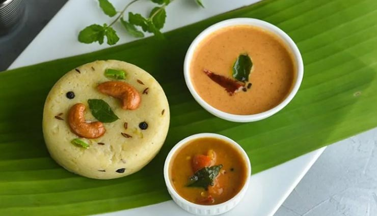ब्रेकफास्ट में बनाए साउथ इंडियन डिश वेन पोंगल, मिलेगा स्वाद का जायका #Recipe