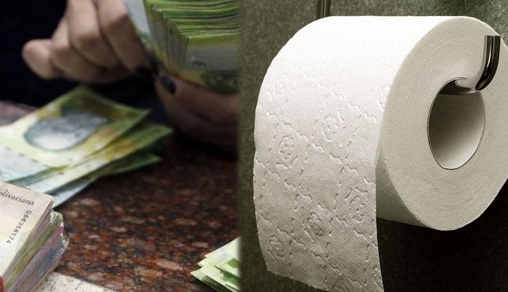 'यहां 26 लाख में मिल रहा है एक टॉयलेट रोल, 8-10 गाजर के लिए देने पड़ते है 30 लाख'