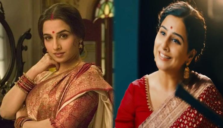Vidya Balan on 15 years in Bollywood