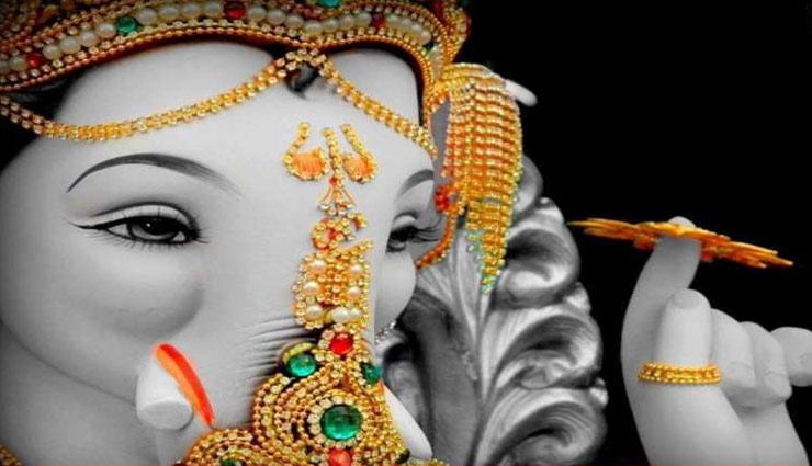 Ganesh Chaturthi 2018 : गणेशोत्सव के बचे हुए दिनों में करें ये उपाय, मिलेगी गणेश जी की विशेष कृपा