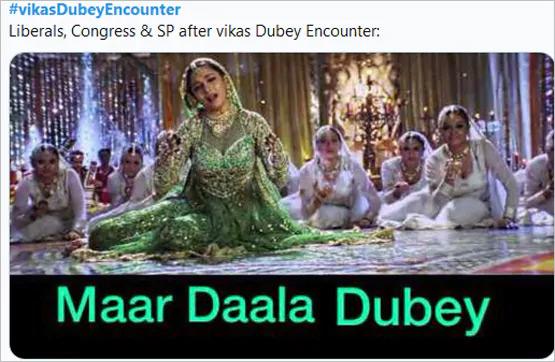 vikas dubey,filmi memes,vikas dubey encounter,viral memes ,गैंगस्टर विकास दुबे