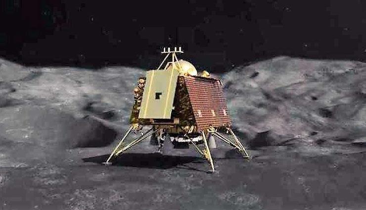खुशखबरी : ISRO ने कहा - चांद पर सलामत है विक्रम लैंडर, संपर्क की कोशिशें जारी