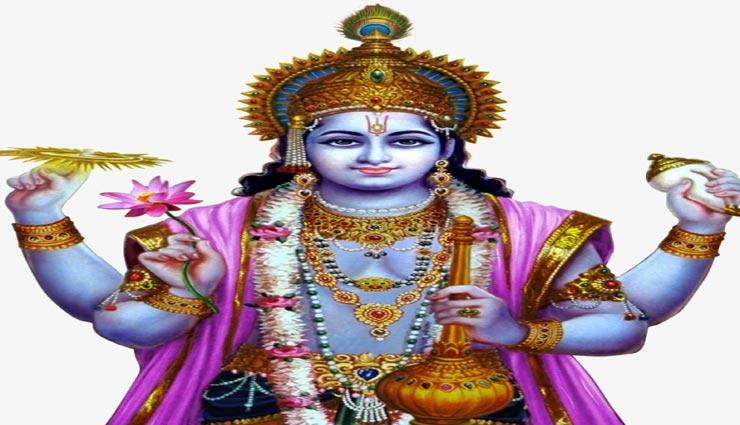 astrology tips,astrology tips in hindi,nirjala ekadashi astrology remedies,remedies to get saintly ,ज्योतिष टिप्स, ज्योतिष टिप्स हिंदी में, निर्जला एकादशी, निर्जला एकादशी के उपाय, पुण्य प्राप्ति के उपाय