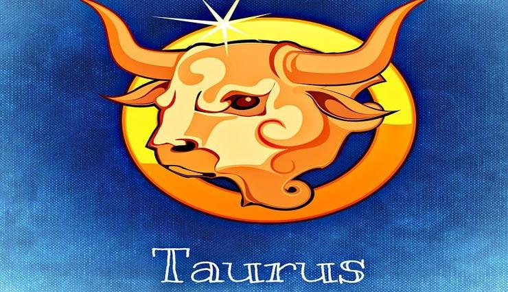 astrology tips,astrology tips in hindi,horoscope,horoscope in hindi,daily horoscope,27th march horoscope ,ज्योतिष टिप्स, ज्योतिष टिप्स हिंदी में, राशिफल, राशिफल हिंदी में, दैनिक राशिफल, 27 मार्च का राशिफल