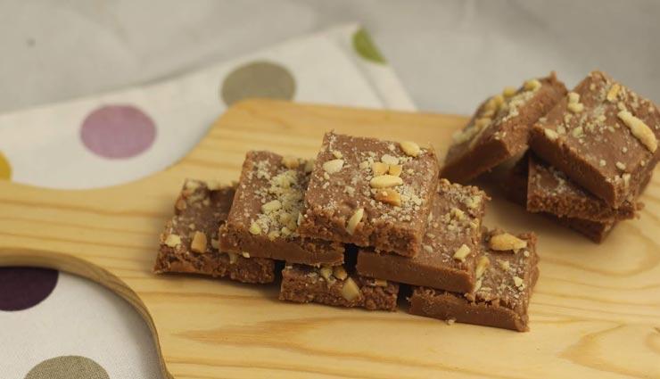 walnut chocolate barfi recipe,recipe,recipe in hindi,special recipe