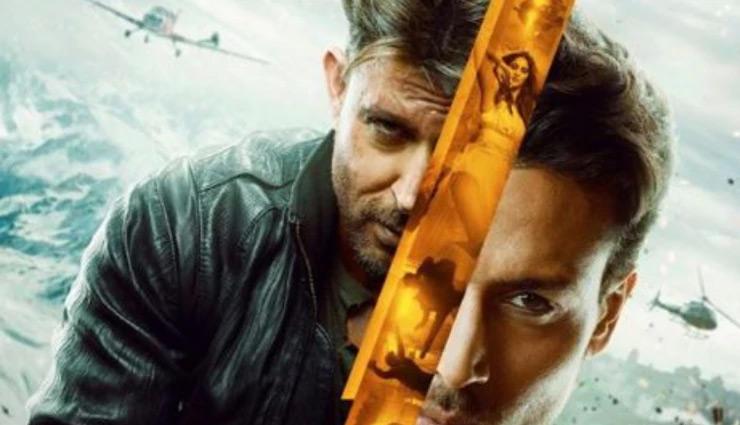 200 करोड़ से बस कुछ कदम दूर ऋतिक-टाइगर की फिल्म 'War', शानदार रही महानवमी, कमाई इतने करोड़