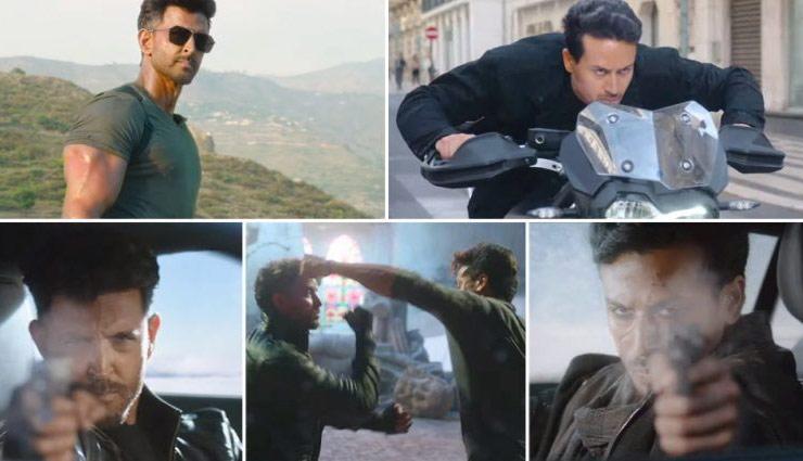 Hrithik Roshan,super 30,super 30 box office,super 30 box office report,war,war teaser release,tiger shroff,entertainment,bollywood ,ऋतिक रोशन,सुपर 30,सुपर 30 बॉक्स ऑफिस,वॉर,वॉर टीज़र रिलीज,टाइगर श्रॉफ
