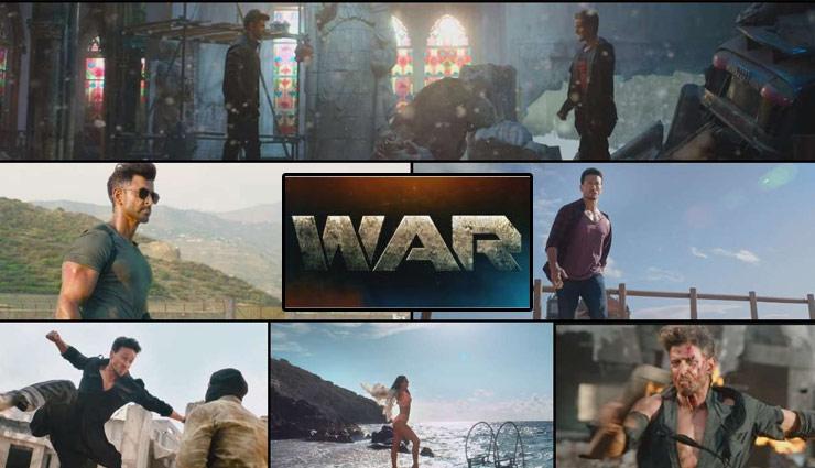 'WAR': इंडियन फास्ट एण्ड फ्यूरियस नजर आती है ऋतिक-टाइगर की फिल्म