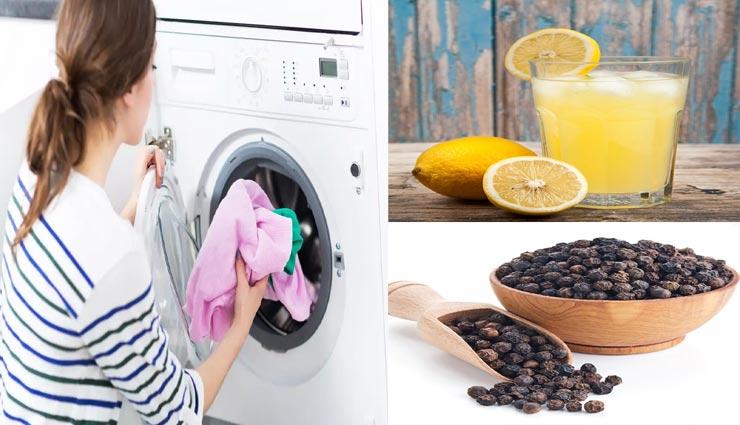 clothe tips,clothe shine tips,home remedies,remedies for shining clothes ,कपड़ों की चमक पाने के तरीके, घरेलू उपाय, कपड़ों की चमक के टिप्स, घरेलू उपाय