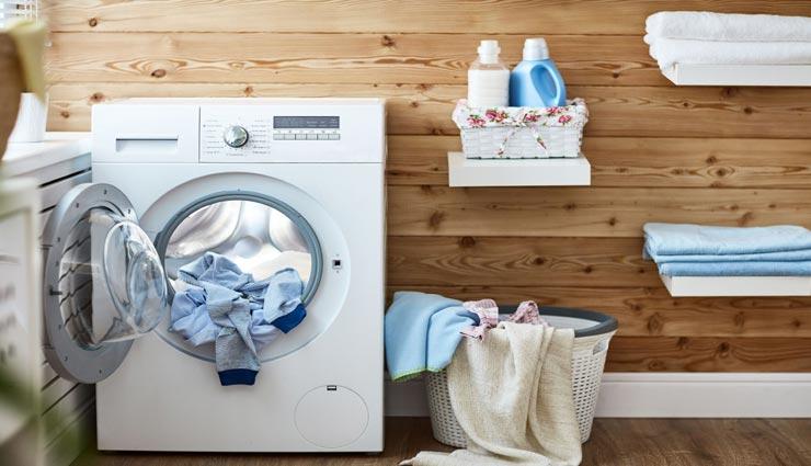 washing machine,washing machine tips,washing machine working,use of washing machine ,वॉशिंग मशीन, वॉशिंग मशीन टिप्स, वॉशिंग मशीन के काम, वॉशिंग मशीन के तरीके