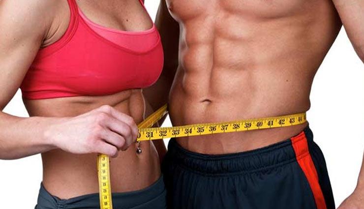 वजन घटाने से पहले इन बातों पर ध्यान देना बहुत जरूरी, आएगी आपके बहुत काम