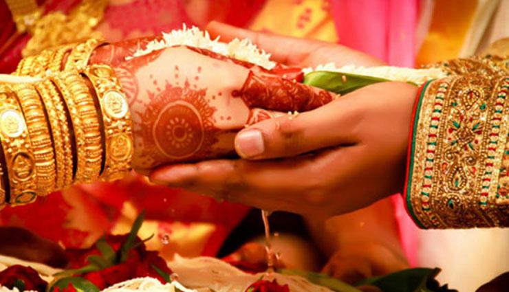 अनोखी परंपरा : यहां शादी से पहले कर सकते हैं बच्चे पैदा